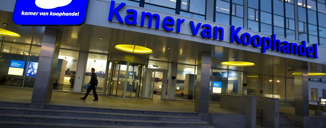 AMSTERDAM - KVK - EXTERIEUR